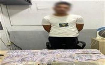 ضبط عملات أجنبية مقلدة بحوزة عاطل بالقاهرة