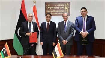 4 اتفاقيات تعاون بين المصرية للاتصالات وشركات ليبية
