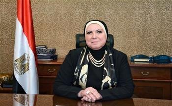 وزيرة التجارة تغادر القاهرة متوجهة للعاصمة الروسية
