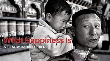 ما هي السعادة؟..  فى بيت السنارى
