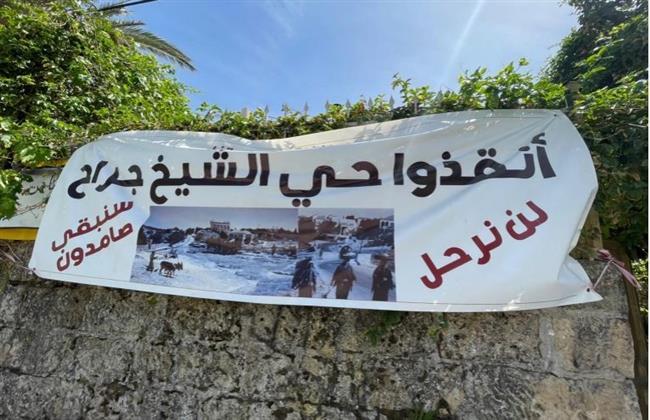 تقرير أمني فلسطيني: أهالي حي الشيخ جراح يعانوا أزمات اقتصادية متعددة