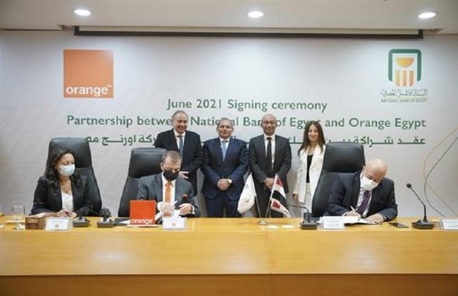 توقيع شراكة بين البنك الأهلي المصري واورنچ مصر تمهيداَ لإدارة محفظة «اورنچ كاش»