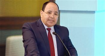 «التجارية» تشيد بقرار وزير المالية باستمرار التطبيق التجريبى لنظام التسجيل المسبق للشحنات «ACI»