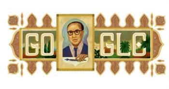جوجل يحتفل بـ«ملك المنمنمات».. من هو ؟