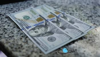 استقرار سعر الدولار اليوم السبت 10-7-2021