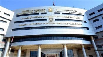 580 مليون دولار حجم الاستثمارات الكورية بمصر