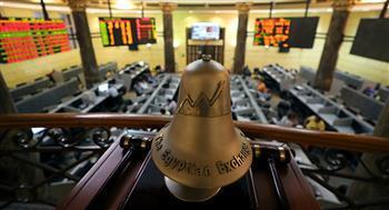 ارتفاع مؤشرات البورصة في ختام جلسة اليوم
