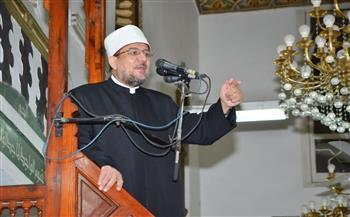 «الحقوق والحرمات في خطبة الوداع».. نص خطبة الجمعة المقبلة
