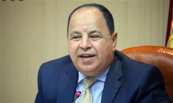 وزير المالية: إلزام أى جهات إدارية تبيع سلعًا أو خدمات بالتسجيل في منظومة الفاتورة الإلكترونية