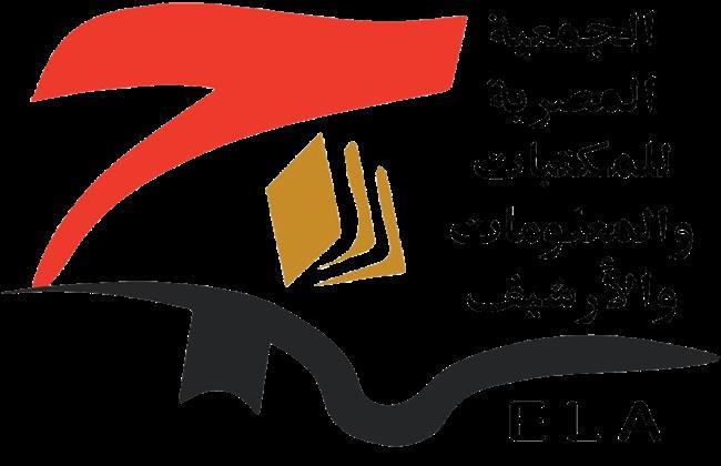 """السبت المقبل.. الرسائل الجامعية العربية """"ندوة أون لاين"""" بالاتحاد العربى للمكتبات"""