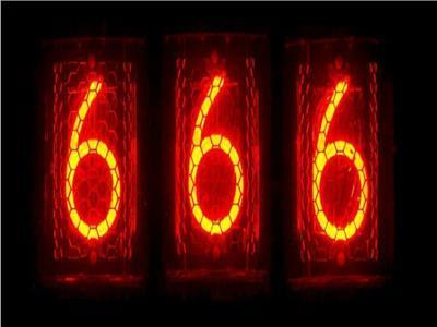 احذر البحث عنه.. سر لعنة الرقم الشيطاني ٦٦٦