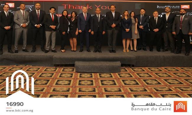 بنك القاهرة  يعلن عن تخرج أول دفعتين من «أكاديمية نواة»