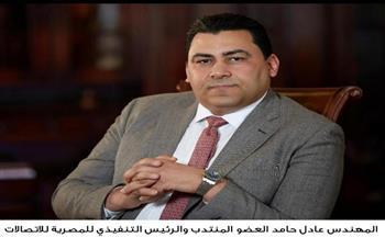 «المصرية للاتصالات» تطلق خدمة «VoLTE» عبر شبكة الجيل الرابع