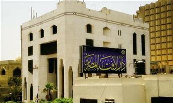 الإفتاء توضح حكم إخراج الزكاة لإجراء عمليات القلب لغير القادرين