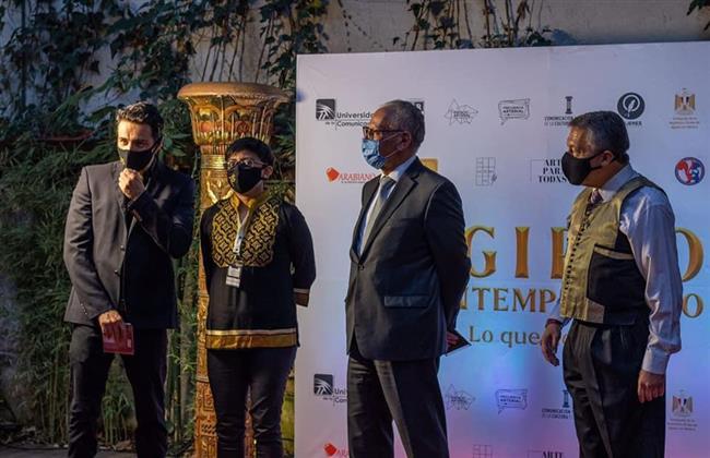 افتتاح معرض مصر المعاصرة «ما لا تراه العين» بالمكسيك