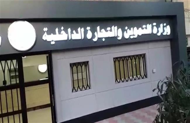 تموين الإسكندرية يحرر ٥٣ محضر مخالفة.. حصيلة اليوم الثاني للعيد