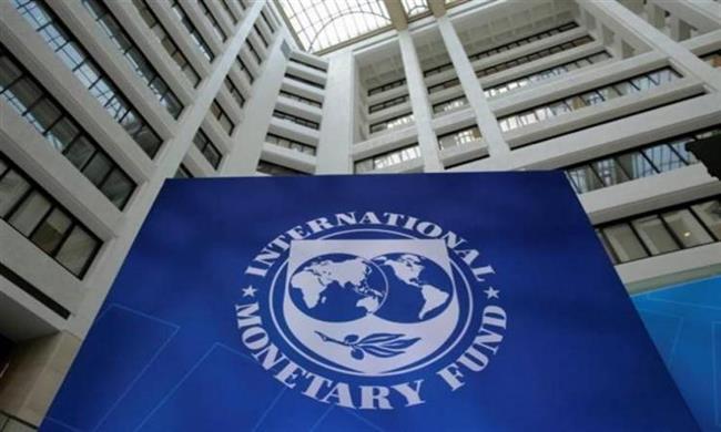 النقد الدولى: الإصلاح الاقتصادى بمصر حقق النتائج المطلوبة خلال أزمة كورونا