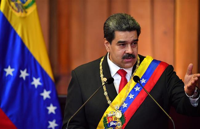 الرئيس الفنزويلي مستعد للتفاوض «لرفع العقوبات الإجرامية»
