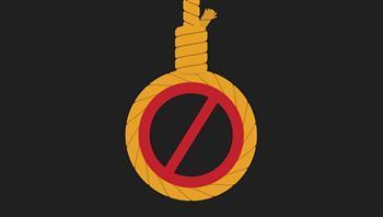 سيراليون تلغى عقوبة الإعدام