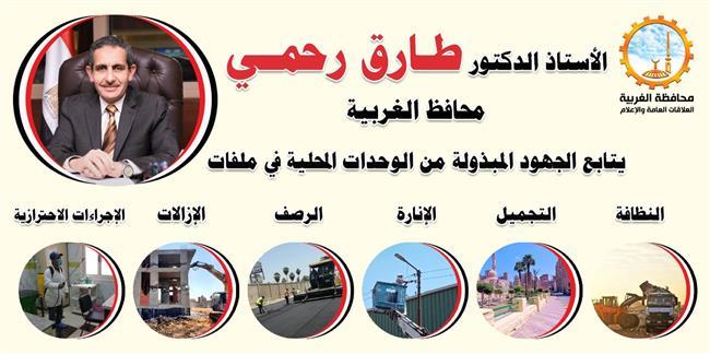 تحرير 20 محضر مخالفة للإجراءات الاحترازية بالمحلة