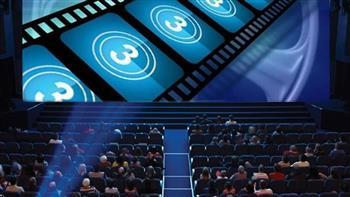 السينما مصدر بهجة المصريين فى الأعياد