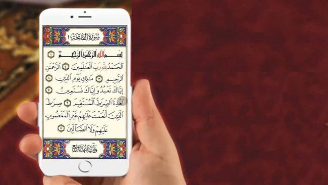 هل يجوز قراءة القرآن من الهاتف دون وضوء