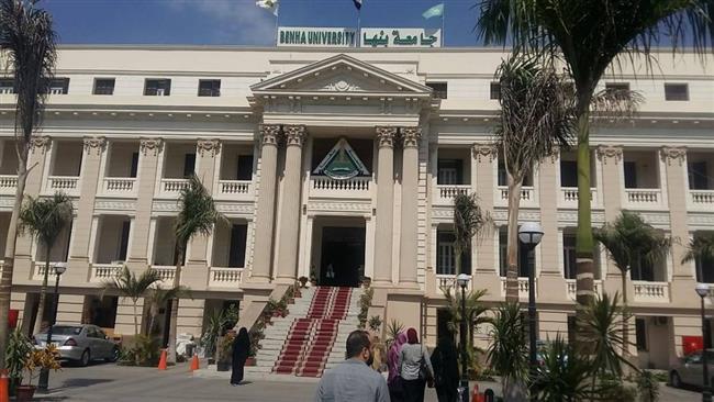 جامعة بنها ضمن أفضل 10 جامعات مصرية طبقا لتصنيف ويبومتركس
