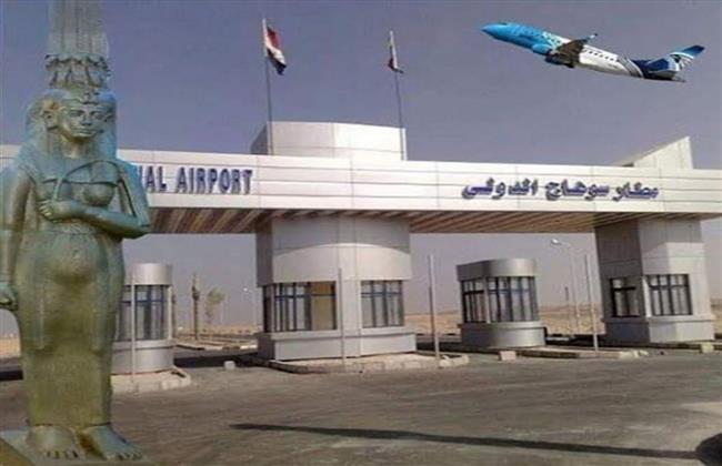 مطار سوهاج الدولي يستقبل أولى رحلات فلاي دبي