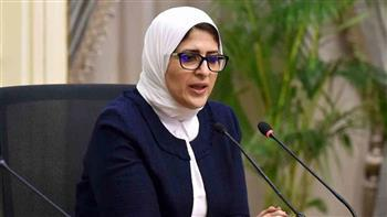 وزيرة الصحة: حصول 258 ألف سيدة على وسائل تنظيم الأسرة بالمجان