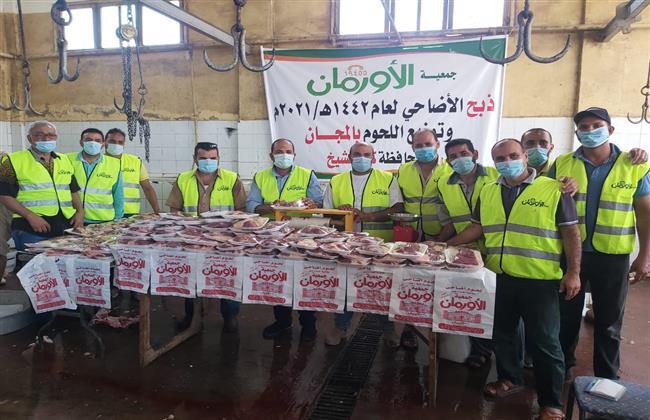 توزيع 32 ألف كيلو لحمة فى عيد الأضحى بكفر الشيخ