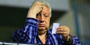 قرار عاجل بشأن طعن مرتضى منصور ضد  تجميد مجلس الإدارة