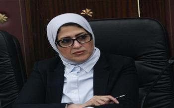 وزيرة الصحة: تدعو المواطنين مجددًا للتبرع بالبلازما لإنقاذ حياة المرضى