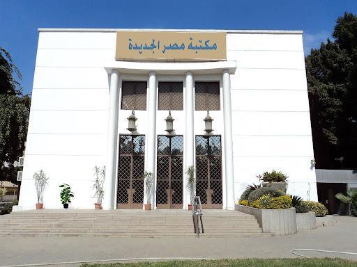 «جرائم الاتجار بالبشر» على طاولة مكتبة مصر الجديدة غدًا