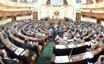 البرلمان يقر حظر إلقاء مواد سامة أو بترولية فى المياه