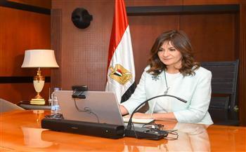 """وزيرة الهجرة تلتقي ممثلي الجاليات المصرية بالخارج للإسهام فى """"حياة كريمة"""""""