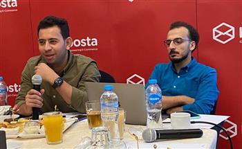 «بوسطة تكنولوجي» تخطط لجولة تمويلية جديدة  وفتح 5 أسواق خارجية خلال 3 سنوات