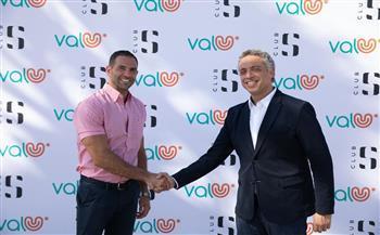 شراكة جديدة بين «ڤاليو» ونادي «Club S» التابع لشركة سوديك