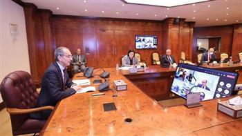 مصر تطلق منصتها للذكاء الاصطناعي
