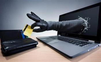 التسول الإلكتروني ظاهرة عالمية