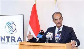 افتتاح  مركز التدريب المصرى الإفريقى لإعداد الكوادر بمجال تنظيم الاتصالات