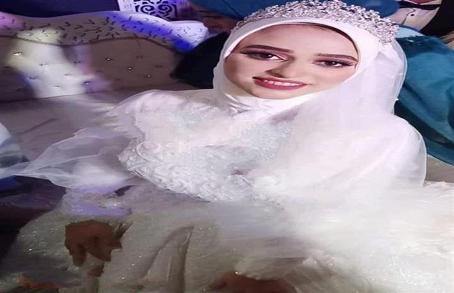 صدمة .. وفاة عروس بنى سويف قبل زفافها بساعات