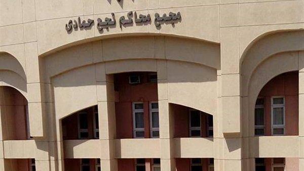 السجن المؤبد للمتهمين في قضية «وأد البنات» بـ «أبو تشت»