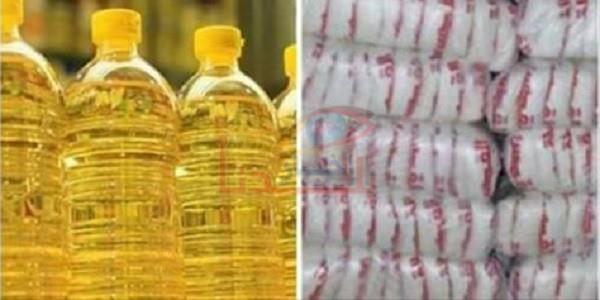 ضبط ١١٦٥ كجم سكر تموينى و ٤٢٠ زجاجة زيت خلال حملة تموينية بشبراخيت