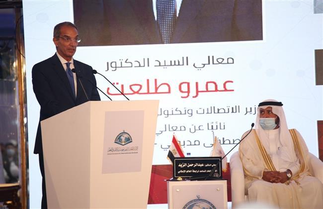 ننشر كلمة رئيس الوزراء في مؤتمر مؤسسات الفتوى في العصر الرقمي
