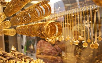 أسعار الذهب خلال منتصف التعاملات اليوم السبت