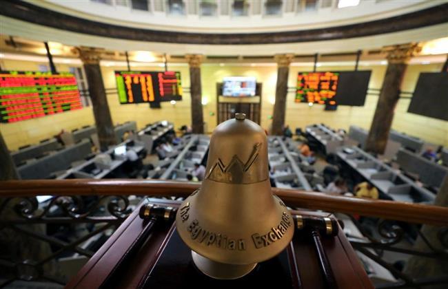 انخفاض مؤشرات البورصة المصرية في ختام تعاملاتها اليوم