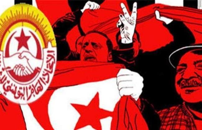 اتحاد الشغل التونسي يدين استقواء حركة النهضة بالخارج