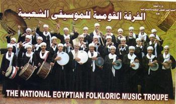 «القومية للموسيقى »تقدم عروضها في صيف الإنتاج الثقافي