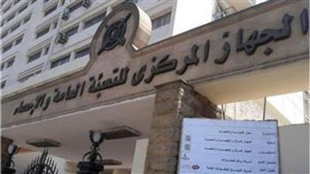 """""""التعبئة والإحصاء"""" يعقد مؤتمرا صحفيا لإطلاق مرصد لبيانات مصر"""