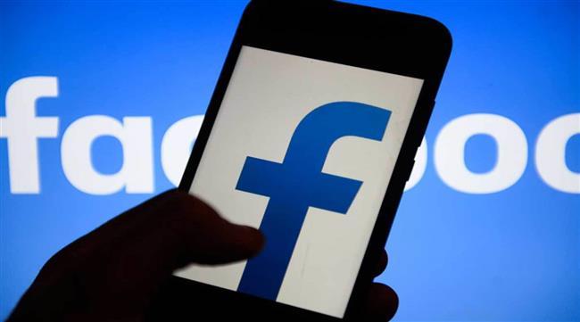 فيسبوك يطلق فيلما لأول مرة مقابل تذاكر مدفوعة